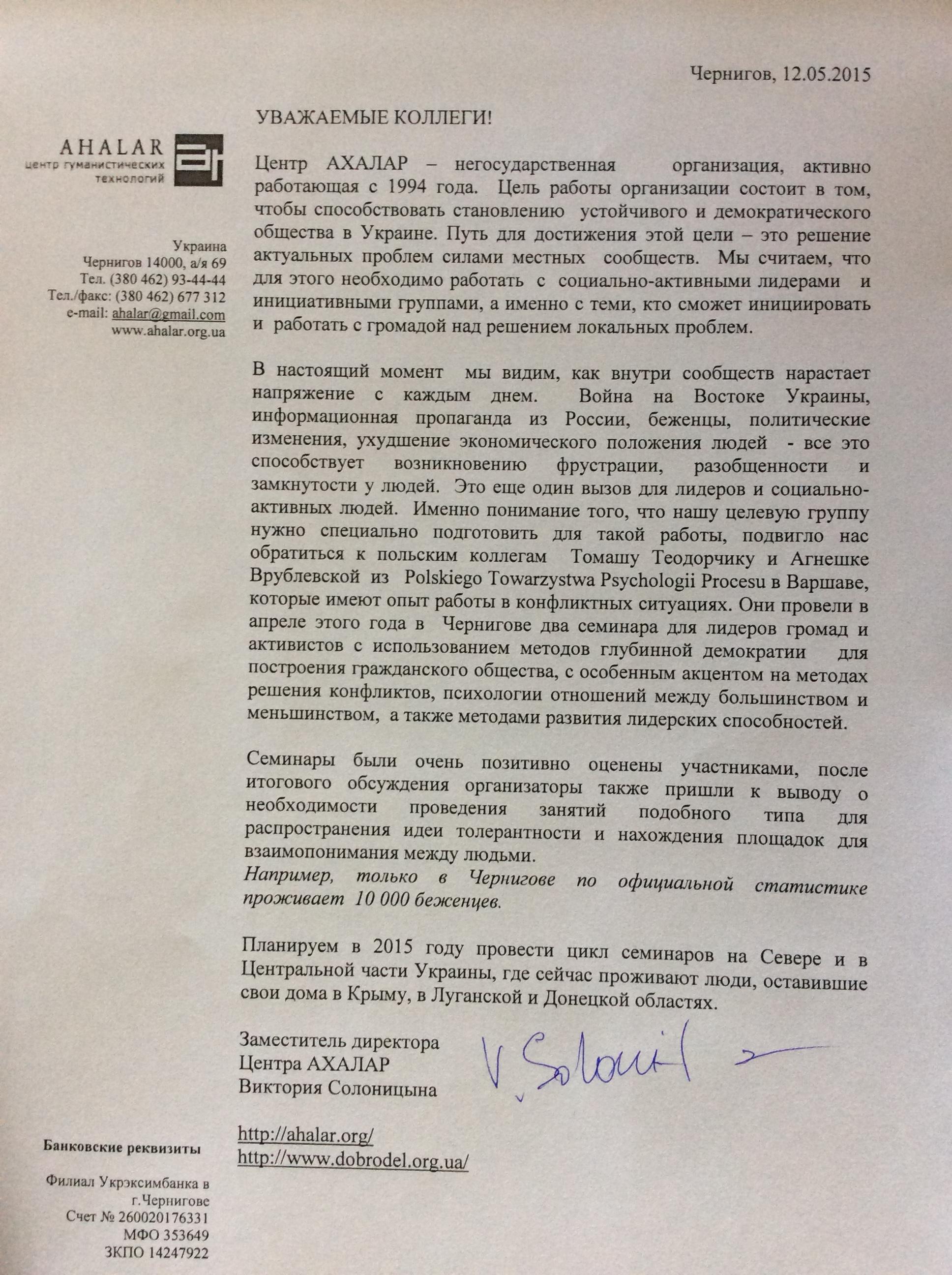 Projekt Ukraina – warsztaty głębokiej demokracji